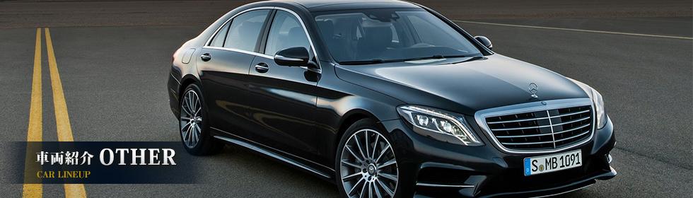 車両紹介 Mercedes-Benz イメージ画像