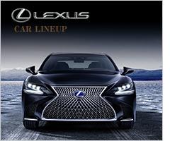 CAR LINEUP LEXUS レクサス