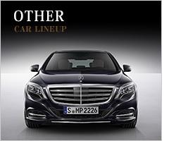 CAR LINEUP Mercedes-Benz メルセデス・ベンツ